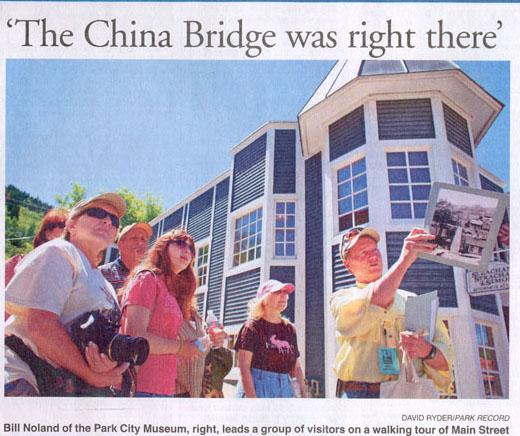 2009 July - Bill Noland leads P.C. Museum walking tour
